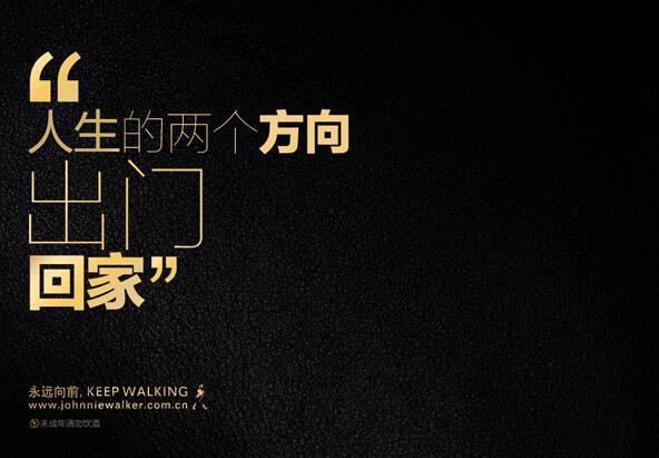 苏州专业广告设计公司