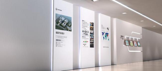 苏州LOGO墙设计
