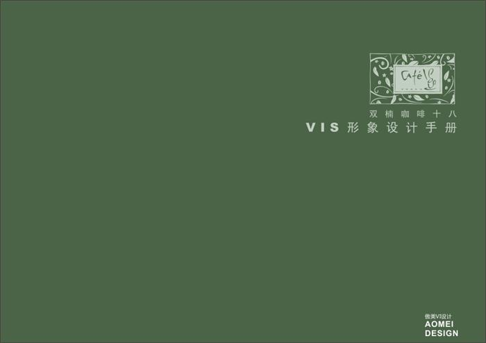 苏州logo设计,vi设计,品牌设计