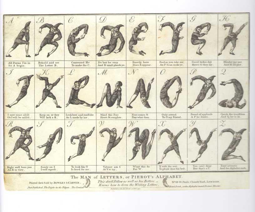 苏州广告公司设计档案之盲文系统