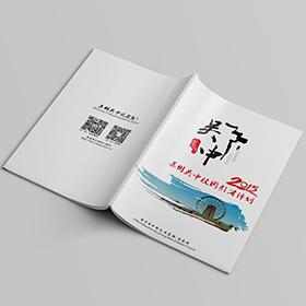 苏州画册设计都有那些?