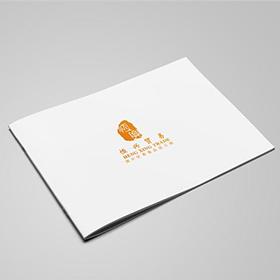 吴中区宣传册设计