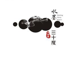 苏州logo设计公司